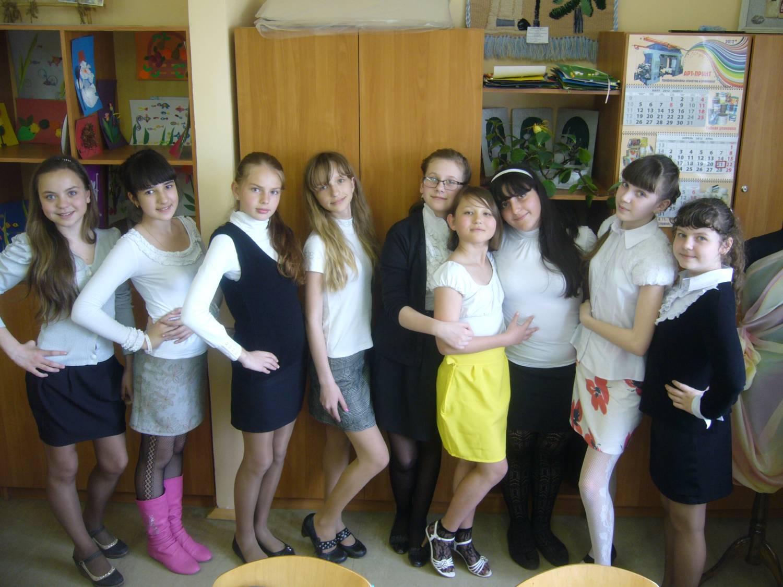 Что под юбкой у учителей 13 фотография